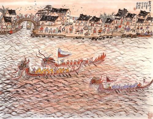 'Dragon Boat Festival,' Fang Zhaoling, 1985